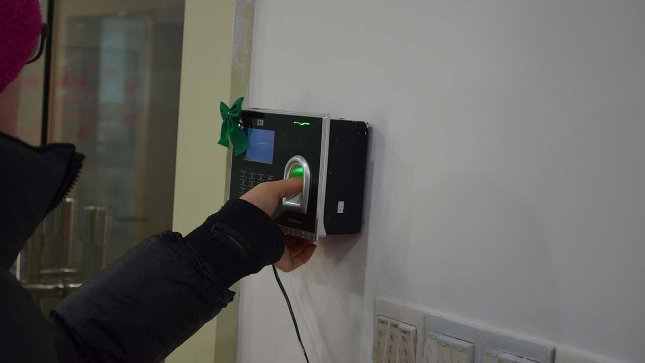 el lector biométrico y su funcionamiento
